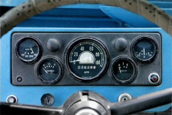 LUAZ 969
